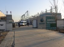 SF6 hitachi abb power grids On-Site Services